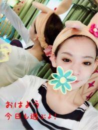 おはよう(*^◯^*)
