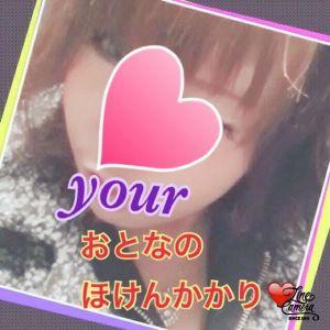 ☆ゆあ日記☆