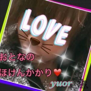 明日(#^.^#)ご予約様^_−☆