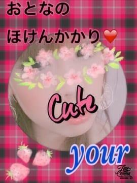 お礼☆ゆあでーす!
