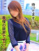 さやか(35)