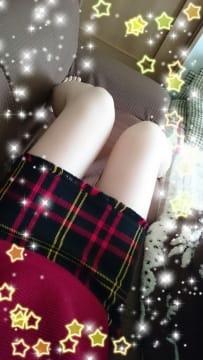 こんにちゎ(*´꒳`*)♡