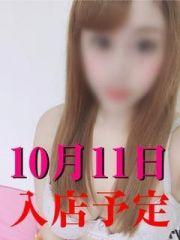 新人なこ 10/11入店♡