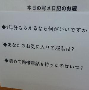 (´・ω・`)?