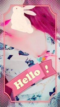 こんにちわ