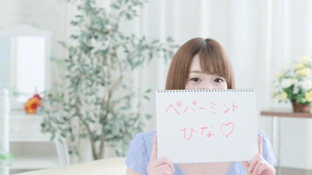 ★ひな★〔21歳〕 萌えカワ未経験娘♡