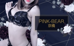 Pink-Bear・京橋