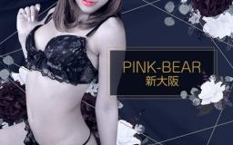 Pink-Bear・新大阪