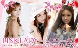 Pink Lady (ピンクレディー)