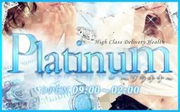 Platinum岩手