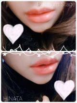 *◇ 11/17 ◇* [お題]from:HIDE623さん