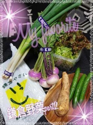 鎌倉野菜part2??