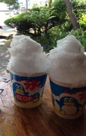 かき氷<img class=&quot;emojione&quot; alt=&quot;🍧&quot; title=&quot;:shaved_ice:&quot; src=&quot;https://fuzoku.jp/assets/img/emojione/1f367.png&quot;/>〜〜。
