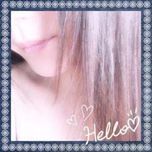 こんばんわ