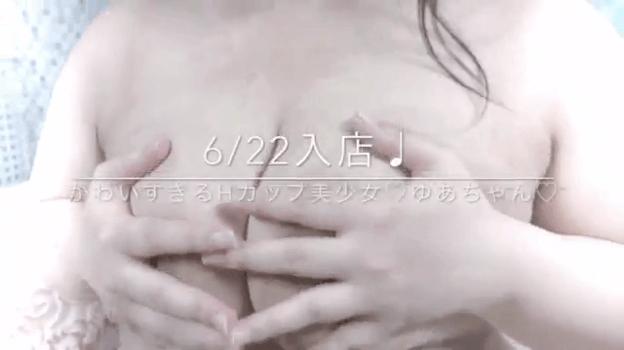 ゆあちゃん紹介動画です(^ω^)激カワ美爆乳♡