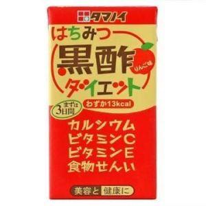 【ネタ】[お題]from:サバトラ雄4歳さん