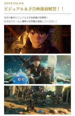 【ゲーム】ドラクエの映画