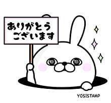 【お礼】日曜日