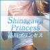 品川プリンセス