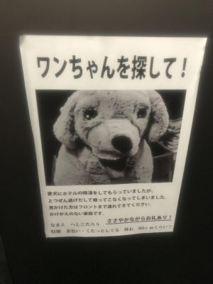 ありがとう(oω-人)