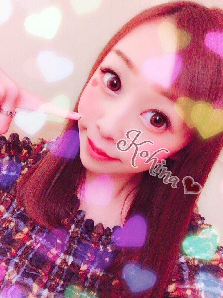 ☆こひな(22)☆新人