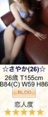 8/18 (土)の出勤♪(動画)