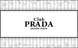 新居浜・西条 Club PRADA(プラダ)