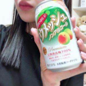 [この口で…///クチビル大公開!]:フォトギャラリー