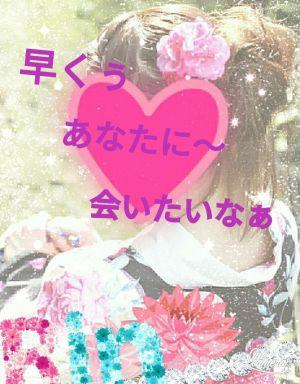 ありがとう(*´▽`*)