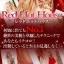 Red Hot House(レッドホットハウス) 三重北勢エリア店