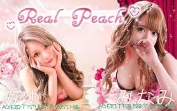 Real Peach リアルピーチ