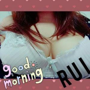 おはよー(*^^*)