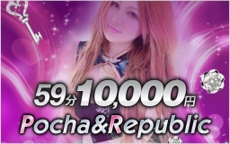 Pocha&Republic