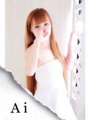 あい★SSS級スレンダー美女★