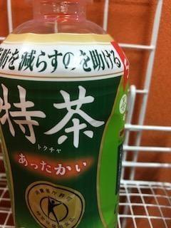 こんばんは(o^^o)