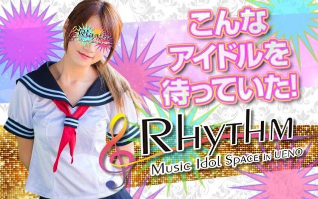 RHYTHM~上野リズム~