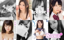 ROOKIE~ルーキー~