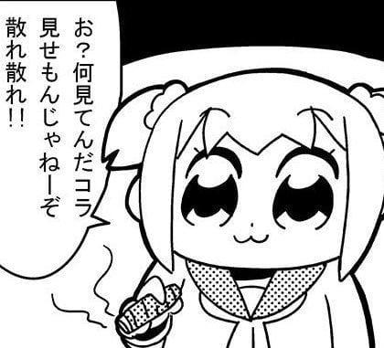 おはようο(`^´*)