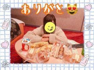 12.2*ヒゲおじ♡