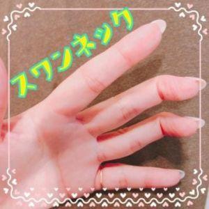 [お題]from:|/170さん