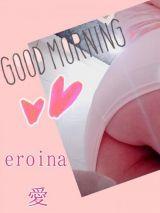 **おはよう☆