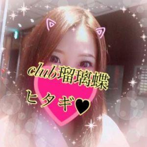 """今日はお休み<img class=""""emojione"""" alt=""""‼️"""" title="""":bangbang:"""" src=""""https://fuzoku.jp/assets/img/emojione/203c.png""""/>"""