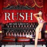 RUSH-ラッシュ-