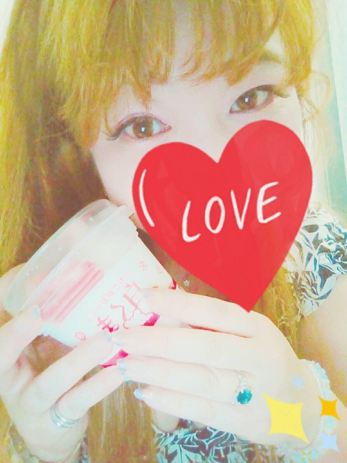 白くま君のアイス <img class=&quot;emojione&quot; alt=&quot;❤️&quot; title=&quot;:heart:&quot; src=&quot;https://fuzoku.jp/assets/img/emojione/2764.png&quot;/>