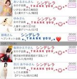 17日【みたよ☺︎】ありがとう♪