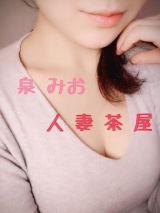 2/14&15 お礼日記