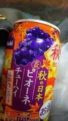 """お疲れ様です~<img class=""""emojione"""" alt=""""😊"""" title="""":blush:"""" src=""""https://fuzoku.jp/assets/img/emojione/1f60a.png""""/><img class=""""emojione"""" alt=""""💕"""" title="""":two_hearts:"""" src=""""https://fuzoku.jp/assets/img/emojione/1f495.png""""/>"""