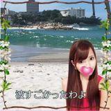 海海海~♪♪♪