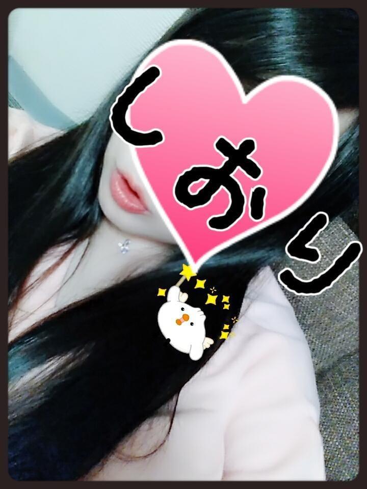 ◇本日21:00〜