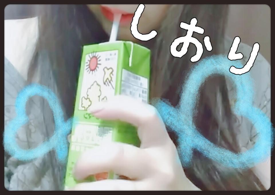 ◇21:00〜